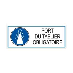 Panneau pvc horizontal 250x100 mm port du tablier for Panneau pvc cuisine